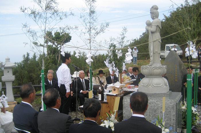 2010年黒島特攻平和祈念祭 鹿児島県三島村・黒島で