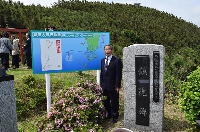 特攻平和祈念公園に新たに加わった戦艦大和と第二艦隊の鎮魂碑