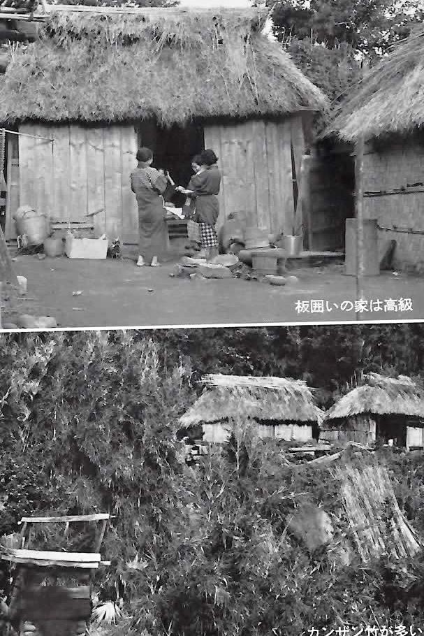 写真家名取洋之助が戦後間もない時に撮影した黒島の家屋